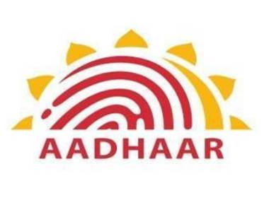 Face recognition to enhance Aadhaar security