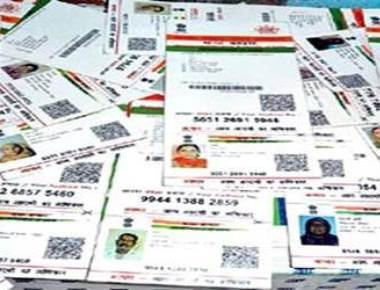 Government notifies mandatory linking of Aadhaar with PAN
