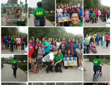 Kuwait: AAK ladies enjoy pleasurable 'Walk in the Park