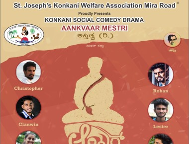 "Konkani  Drama ""Aankvaar Mestri""- in Mira Road"