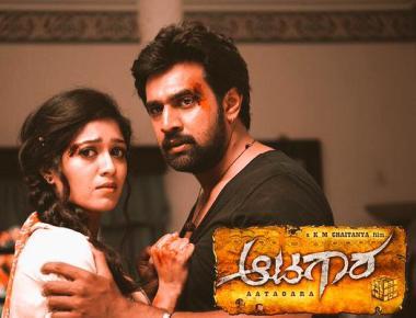'Aatagara' censored U/A; to release on Aug 28