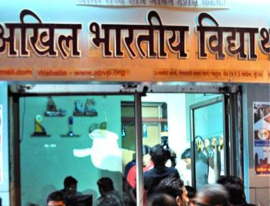 ABVP's Mumbai office attacked; one injured
