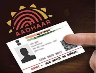 Karnataka set to make Aadhaar a must