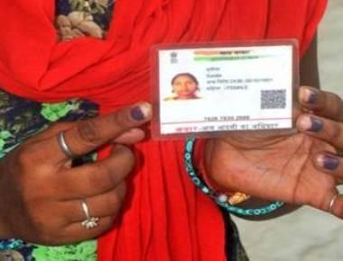 'Deadline for linking Aadhaar with government schemes is now Dec 31'