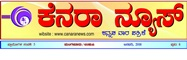 Canara News