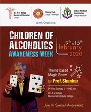 Children of Alcoholics  Awareness week