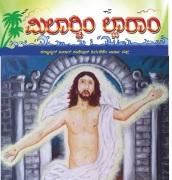 MIlarchim-Laram-Easter