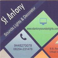 St. Antony Sounds and Lights