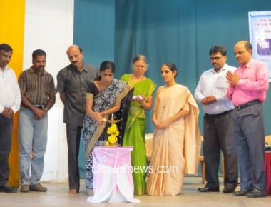 St Agnes PU College holds district level computer science workshop