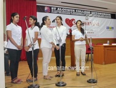 AIMIT holds blood donation camp 'Sanjeevini'
