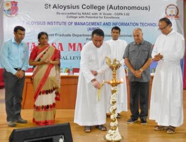 AIMIT hosts national level business plan contest 'Manasa Manthana'