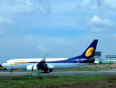 Runway expansion at M'luru airport may not take off for now