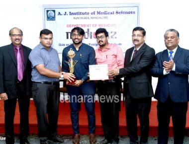 "Inter Medical Collegiate ""Post Graduate General Medicine Quiz"" Contest - 2019"