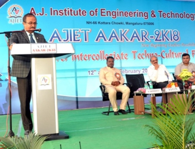 AJIET holds two-day state level techno-cultural fest