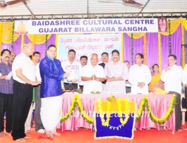 "30th Birthday celebration – Special edition release of  ""Akshaya"" at Baroda"