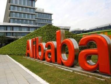 Alibaba launches India's first face-lock security app