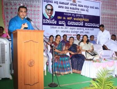 Pramod Madhwaraj praises Ambedkar