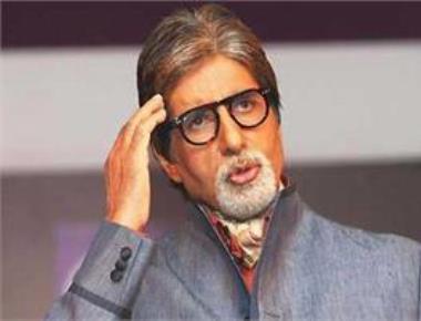 Amitabh Bachchan, Aamir, Priyanka invited to join the Oscar Academy