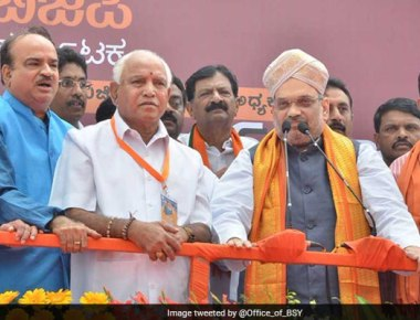 Nudged By Amit Shah, BS Yeddyurappa Gets Working On Mission Karnataka