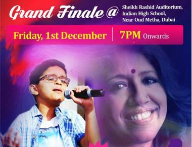 Mangalorean Amoghavarsha Bhat Selected as Finalist in 'Voice of UAE 2017 to be hels on 1st December
