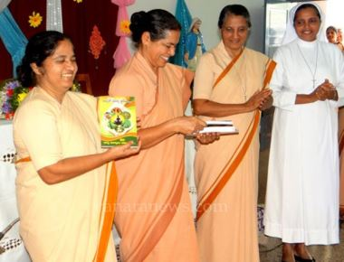 'Amrit Tujya Hatim…' herbal medicine book released