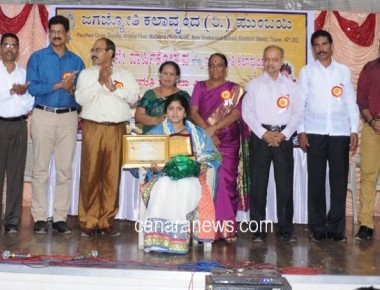 "'Antarangada Mridunga' Poetry Collection by Anita P. Poojary Takode Honored with ""Smt. Susheela  Sheety Memorial Poetry Award"""
