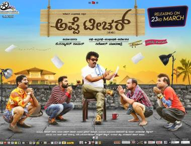 Appe Teacher is big hit; completes 50 days