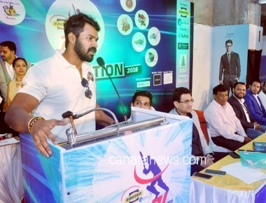 The players' auction for the upcoming Mangalore Premier League -2016 held