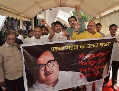 BJP boycotts Council; Oppn. says Mehta must quit