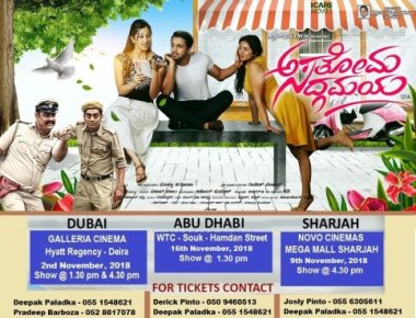 'Asathoma Sadgamaya' Kannada Movie Tickets Released in Dubai 2nd Nov Show Release