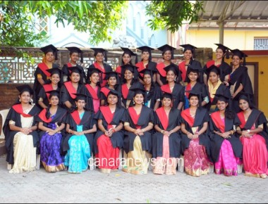 Graduation ceremony of Athena Inst of Health Sciences held