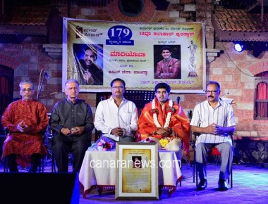 12th Kalakar Puraskar Bestowed Upon Avil Deepak D'Cruz