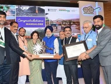 Award for Mangaluru City Corporation