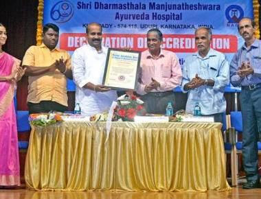 SDM Ayurveda Hospital gets NABH accreditation