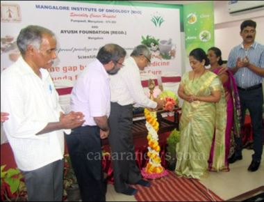 Meet on modern medicine, ayurveda merger for cancer cure held at MIO
