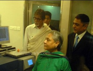 Amitabh Bachchan and Jaya Bachchan during the launch of the  World's most advanced technology in eye care