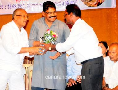13th Annual Yakshagaana Award Distribution by Billawa Association Mumbai