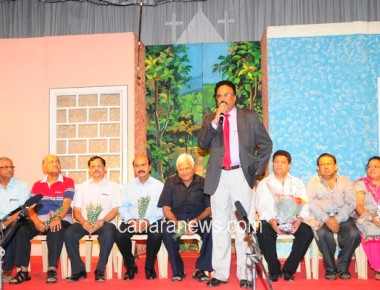"The First Show of Konkani Drama ""Bostu"" Displayed at Marol"