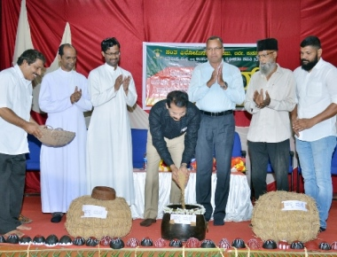 Exhibition of Tulu Folk Artefacts 'BADK' held at St Philomena College Puttur