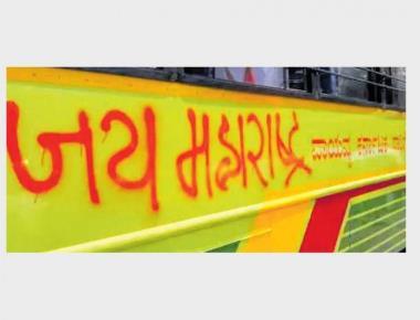 Baig: Law soon against anti-Karnataka leaders
