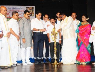 Bhandary Seva Samiti Anniversary Celebration