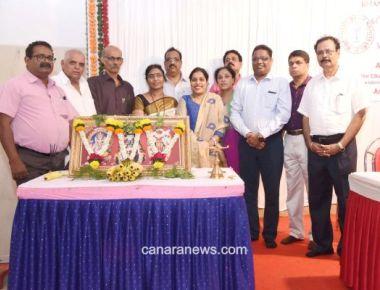 64th Annual General Assembly of Bhandari Seva Samiti held at Sion