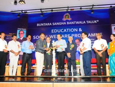 Bantara Sangha Bantwal -  Mega Educational Scholarship in Collaboration with Al Cargo