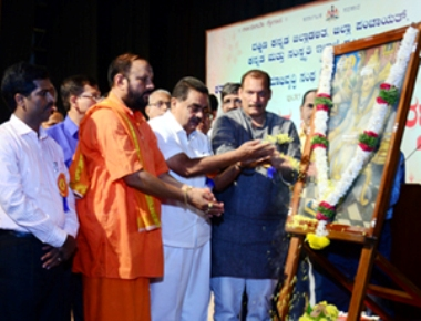 Basava Jayanti celebrated in Mangaluru