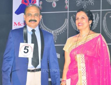 Get –Together Organised by Bombay Bunts Association in Mumbai
