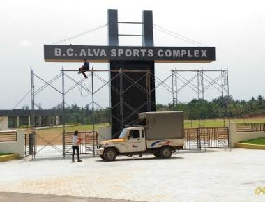 B C ALVA SPORTS COMPLEX to be inaugurated by Javagal Srinath