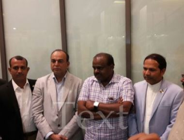 Kumaraswamy, Ex- CM  to attend World Kannidaga Convention in May 2017 in Dubai organised by Bearys Cultural Forum