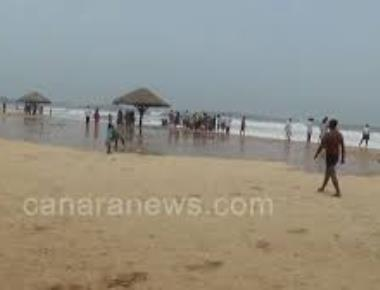 Youth drowns at Tannirbavi