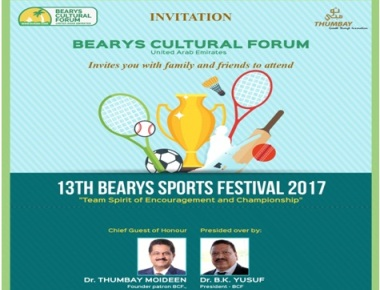 Bearys Cultural Forum  13th annual Sports Festival 2017 on 27th Jan at Ajman