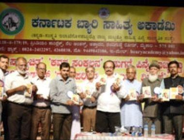 Kannada director Nagathihalli Chandrashekar launches Beary documentary